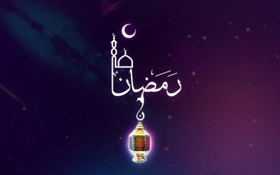 Ramazan Ayının 4. Gününün Dua ve Amelleri