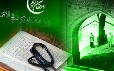 Ramazan Ayının 5. Gününün Dua ve Amelleri