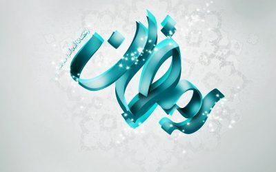 Ramazan Ayının 7. Gününün Dua ve Amelleri