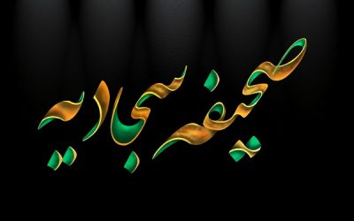 Ramazan Bayramı Günü Duası…