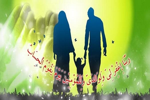 Anne ve Babanın Kaza Namazları