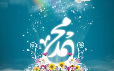 Mevlid-i Muhammed