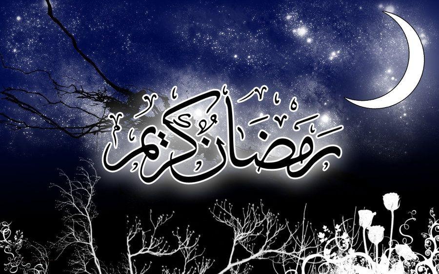 Ramazan Ayının Son On Gününün Dua ve İbadetleri